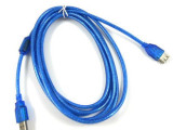 USB 延长线1.5米 96 编织网 全铜 USB 延长线 加粗