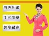 上海专业办理银行贷款 上海房产抵押贷款