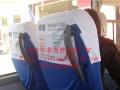 五洲客车广告座套汽车公交车传媒冒头大巴车坐垫套出租车头套定做