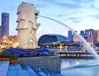 邂逅 三国 泰国 新加坡 马来西亚十日