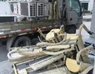 汕头潮阳二手旧货回收,澄海废旧物资,潮州厨房设备,达濠旧货