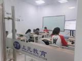 太仓教师资格证培训哪里有-太仓小教培训暑假班幼教培训班