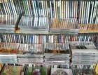 各类个性音乐CD