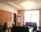 中华北路创世纪新城 3室1厅207平米 精装修 押一付三