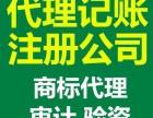 广州花都区新华代理记账公司做账报税一般纳税人纳税申报