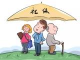 深圳银行代缴社保