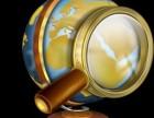 智谷享购代理平台代理政策加盟热线