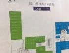 两江新区蔡家组团+永辉超市大门口转角铺+双开间