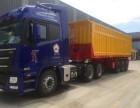 出售二手欧曼GTL拖头,半挂自卸后翻,集装箱后翻自卸拖架包牌