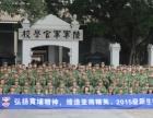 宁波2016年在职MBA课程招生简章