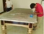 北京臺球桌維修 臺球桌換臺呢 挪位 臺球桌用品總匯