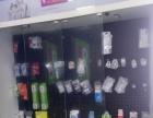 苹果、步步高、三星等各大手机品牌分期购,小额贷款