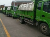 附近小区装修垃圾清运公司 北京装修垃圾清运公司