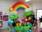六一节目安排 优秀主持 小丑表演 气球现场布置