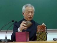 北京古董古玩 古钱币 上门交易快速变现