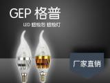 格普LED蜡烛炮3W水晶灯光源大功率E14灯泡3颗大功率灯珠蜡烛
