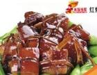 快餐 田师傅红烧肉加盟/中国的吉野家,品质保证