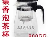 【厂家直销】供应养生杯 能量杯侧压900