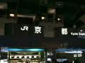 临沂出国劳务日本京都电子工