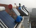 滨江太阳能维修