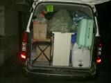 岳麓区搬家面包车金杯车搬家个人搬家学生搬家