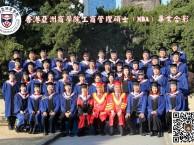 东莞在职读MBA多久可以拿证