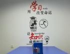 三台 小学生 辅导班 作业 语文 数学 英语