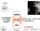 【乐汀私人银幕】加盟/加盟费用/项目详情
