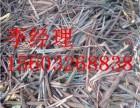 垦利废电缆废铜电缆铝线回收