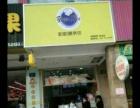临平南苑临街45平奶茶饮品店转让-优铺