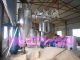 丽江无烟木炭设备生产一斤炭要多少钱制作木炭项目能挣钱吗