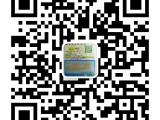 深圳宝安区西乡球拍穿线拉线服务 体育用品店