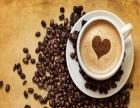 英伦时光咖啡 英伦时光咖啡加盟招商