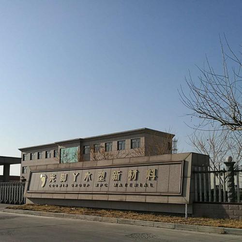 福建省漳州市专业的木塑景观木栈道铺板环保无甲醛