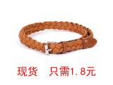 蜡绳编织 棕色 腰带 时尚百搭儿童腰带