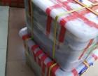 南宁至全国专业行李托运物流送货上门