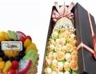 柳州鹿寨柳江生日蛋糕数码芭比蛋糕比基尼蛋糕同城配送