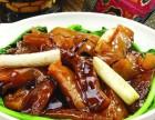 北京厨师速成培训班 唐人美食正规厨师学校