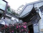 云南休闲旅游,大理、丽江、西双版纳8日游,天天发团