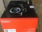 索尼A7R2搭配24-70镜头套机7000