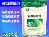 强效脱霉剂,饲料添加剂,纯中药添加剂
