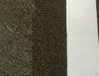 公司主要有用于纺织 印染辊筒防滑包辊刺皮 芝麻胶带