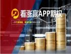 上海正规场外个股期权正规平台全国招商中