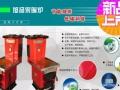 连云港采暖炉招商加盟|采暖炉批加盟 家用电器