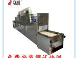 济南野生燕麦烘焙机电话 烘烤机 产量大 耗能低