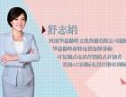 华益傲峰舒志娟老师畜牧电话销售培训课