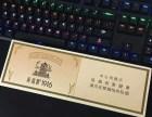 哈尔滨正品免税和天下香烟批发(货到付款,包邮) 原厂真烟丝