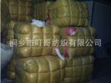 厂家现货供应 纯正羊毛条 进口毛条 羊毛毡戳戳乐材料包 可定制