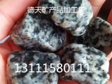 五彩石雨花石透水石水磨石洗米石