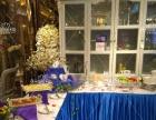 上门承办企业年会、毕业酒会、婚宴、茶歇、自助餐